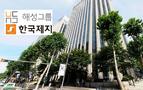 '부동산 재벌' 해성그룹 10년 후계전쟁 막전막후