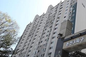 <단독> LH 2인자 '주공 투기' 의혹
