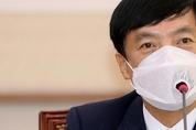 '토사구팽' 서울중앙지검장 이성윤의 운명