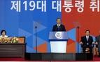 <문재인정부 4년> 갈라진 대한민국