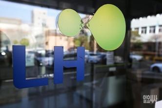 'LH 핑퐁게임' 특수본 무용론과 특검의 한계