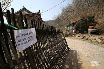 <단독> '국민 훈장님' 김봉곤 서당 불법전용 의혹