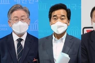 <추석특집> 백운비의 천기누설 - 유력 잠룡 3인 대권운